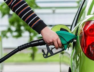 維持低於亞洲鄰近國家價格 明汽、柴油各調降0.1元