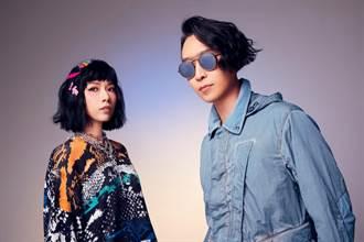原子邦妮推出全新單曲 透露缺席金曲獎典禮真正原因