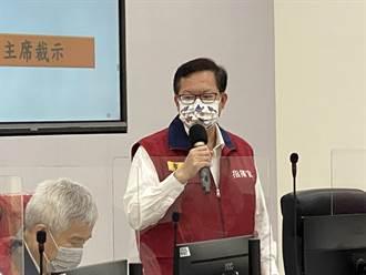 土石流黃色警戒 桃園復興區預防性撤離