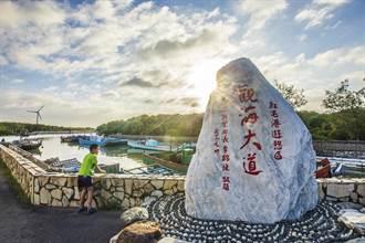 新竹縣向交通部爭取1100萬 改善新豐濱海觀光環境