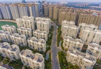 中國三道紅線調控房市 降檔達標成房企必答題
