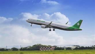 璨樹颱風影響 立榮航空13日取消澎湖-嘉義航班