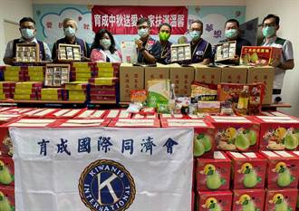 台中市育成國際同濟會贈月餅 關懷家扶弱勢家庭