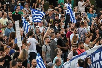 希臘政府強制打疫苗不然丟工作 引爆不滿上萬民眾抗議