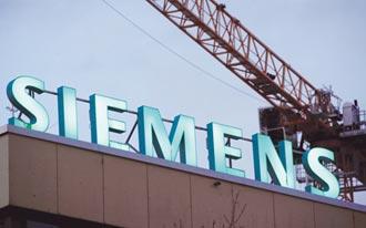拓IT應用版圖 Siemens併Supplyframe