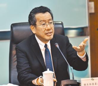駐美代表處擬更名台灣代表處  白宮尚未做出決定