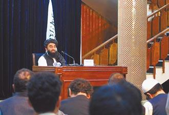 傳阿國前副總統兄長 已被塔利班處決
