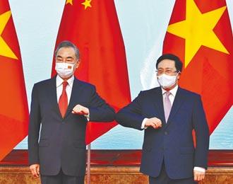 黃惠華快評》王毅發動外交攻勢