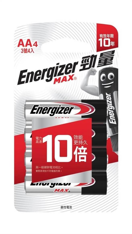 勁量鹼性電池4入,任選第2件5折。(OK提供)
