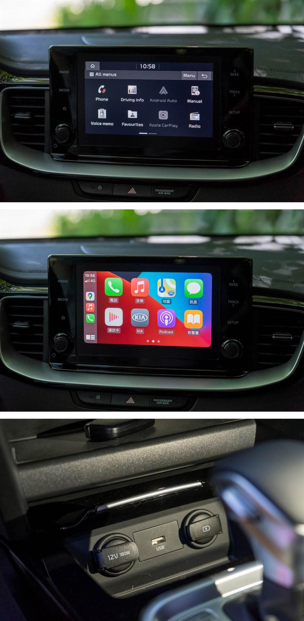 Ceed Sportwagon的中控下方處供應了各式電源接孔,但唯有中央的USB接頭提供Apple CarPlay、Android Auto的訊號轉換。(圖/CarStuff)