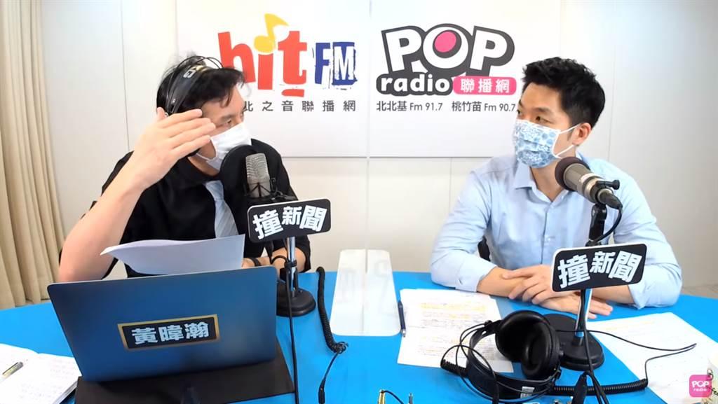 蔣萬安今在廣播節目中談及中正紀念堂轉型。(圖/摘自POP撞新聞YouTube)