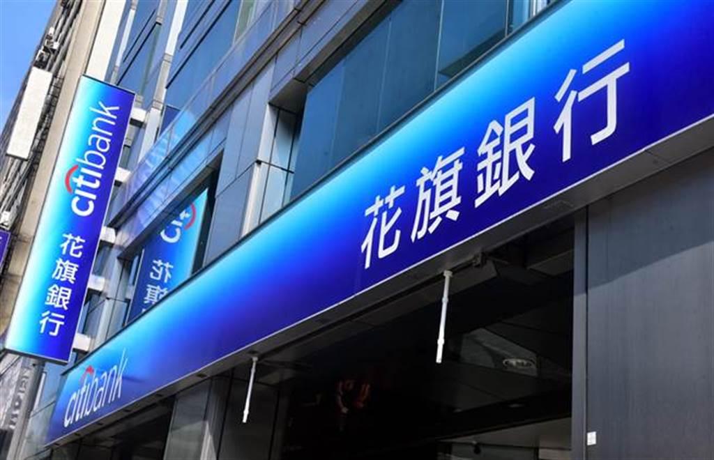 喊售台灣消金業務的花旗有「金融黃埔軍校」之稱,培養出不少「小花幫」的金融業董總。(圖/中時報系資料照片)