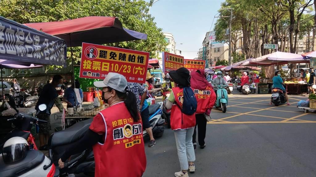 台中市第二選區立委罷免案,將於10月23日舉行投票。(民眾提供)