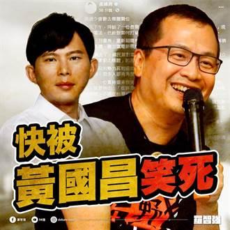 黃國昌要求趙少康辭媒體職位 羅智強看完理由:真是快被笑死