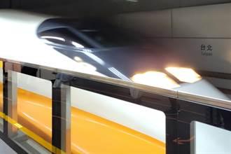 高鐵10月再增90班次 末班車恢復24點到站