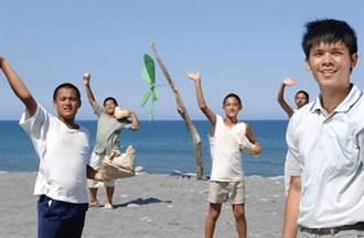 2009電視《比賽開始》 磯崎