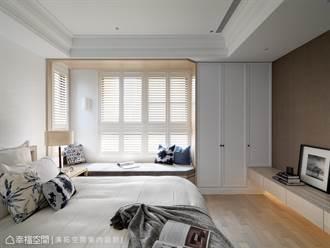 房間佈置這樣做!讓你找回生活舒適感