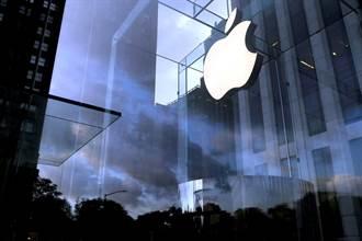 蘋果發表會聚焦穿戴裝置 台廠、立訊持續競爭