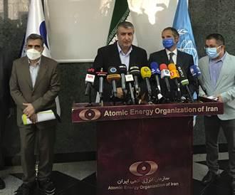 伊朗承諾與原能總署合作 核談判僵局有解