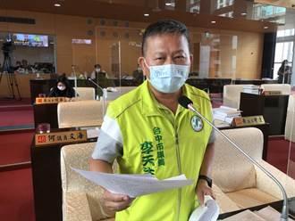 台中市議員提案自購疫苗獲議會三讀通過 衛生局:現階段窒礙難行