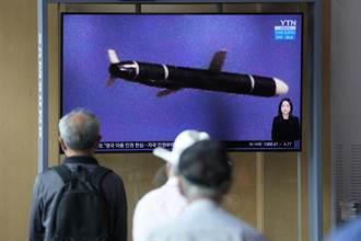 北韓稱試射長程巡弋飛彈成功 日:威脅區域安全