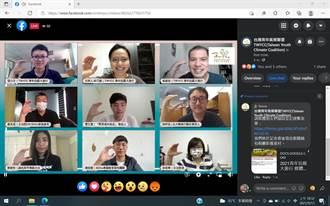 台灣氣候變遷教育亟須加強 藍委籲列入「類課綱」