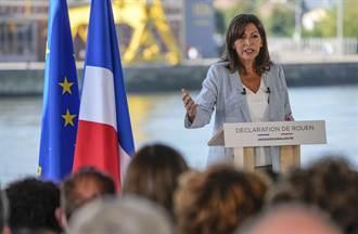 巴黎市長伊達戈宣布參選 想成首位法國女總統得過2大難關