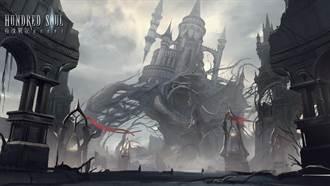 《Hundred Soul百魂戰記》開放第十一戰場 預告最終BOSS鐵之死神10月降臨