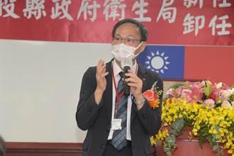 南投衛生局長陳南松上任 首要之務防疫及偏鄉醫療