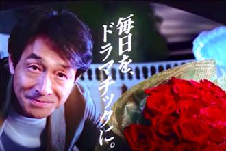 吉田榮作捧玫瑰花束 預備娶小13歳内山理名