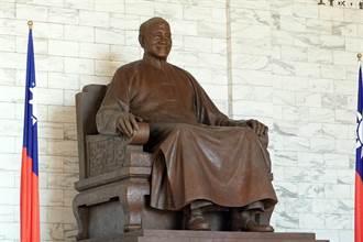 李永得稱 中正紀念堂將展出蔣介石親批槍斃檔案