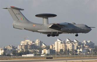 印度砸重金研製國產預警機 追趕中國空戰優勢