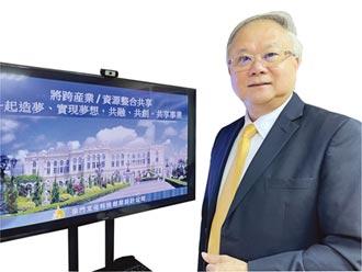 豪門國際開發董事長簡廷在 打造迪士尼城堡 夢想不因疫情退縮