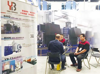 怡邦熱處理設備 品質優良穩定