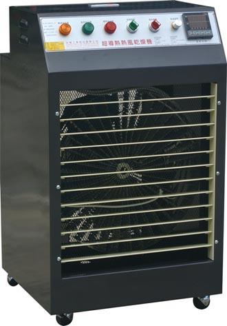 永電超導熱風乾燥機 高效率