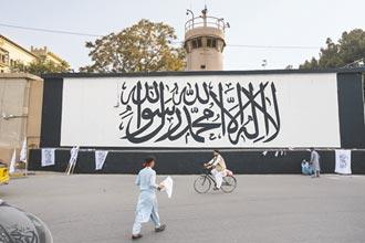FBI文件解密 20年前劫機者與沙國有關 塔利班臨時政府 9月11日高掛旗幟展開運作