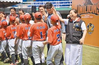中華職棒前進花蓮 點燃學童野球魂