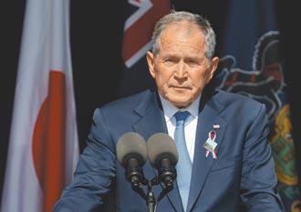 小布希:美面臨本土恐怖主義新威脅