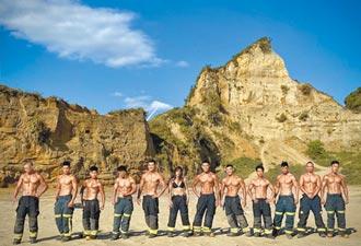 桃園打火12男女拍形象月曆 肌情四射