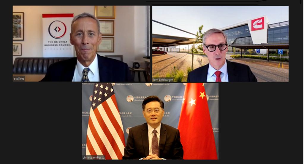 中國駐美國大使秦剛下排中)當地時間13日應邀出席美中貿委會董事會為其履新舉行的線上歡迎活動。(摘自中國駐美大使館官網)