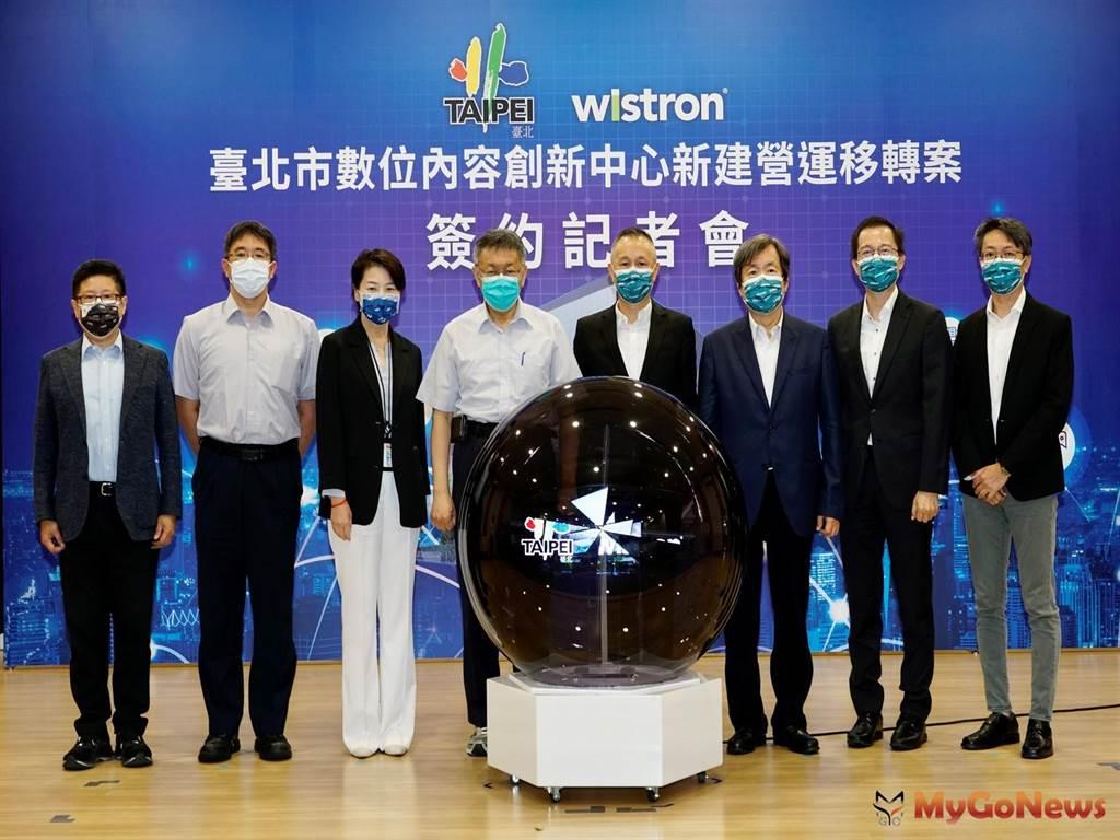 主持北市數位內容創新中心BOT案簽約儀式 柯文哲:期能擴大港湖產業聚落和台灣的ICT(圖/台北市政府)