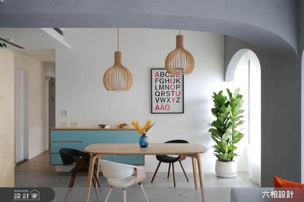 藤編或竹編材質也可以運用在燈飾造型,用餐也會更有氛圍。(圖/六相設計)