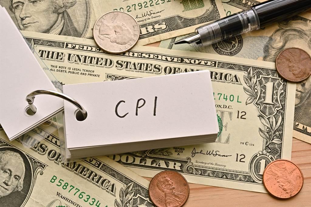 市場關切將公布的美國8月CPI。(示意圖/達志影像/Shutterstock)