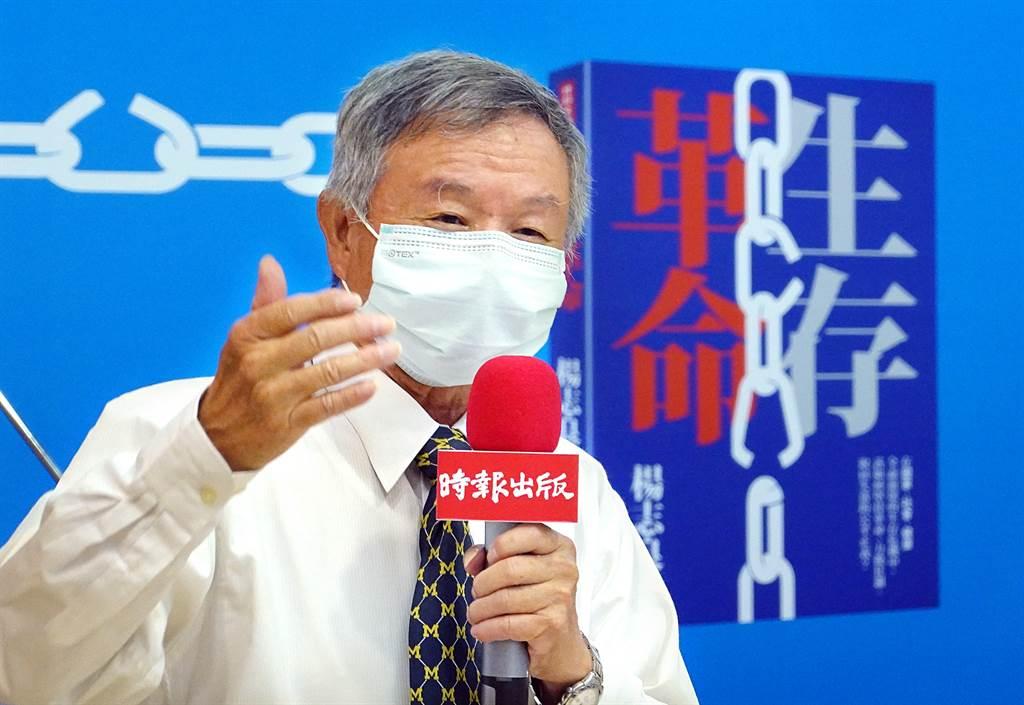 前衛生署長楊志良14日發表新書「生存革命」,從國家、社會、健康3大議題切入,提出保健、社福、政治制度改革與重建的建議。(姚志平攝)