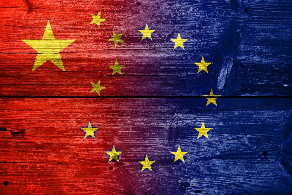 歐盟討論對華戰略是否調整。(圖/達志影像)