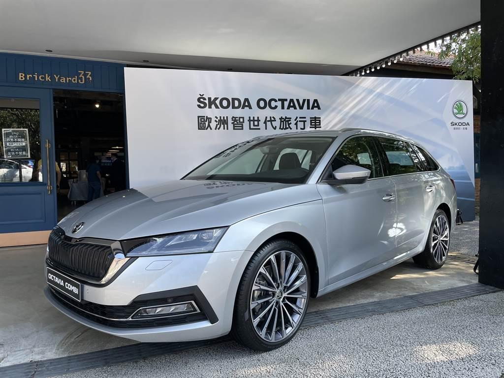 ŠKODA Taiwan今日發表第四代OCTAVIA,售價99.9萬元起。(圖/陳彥文攝)