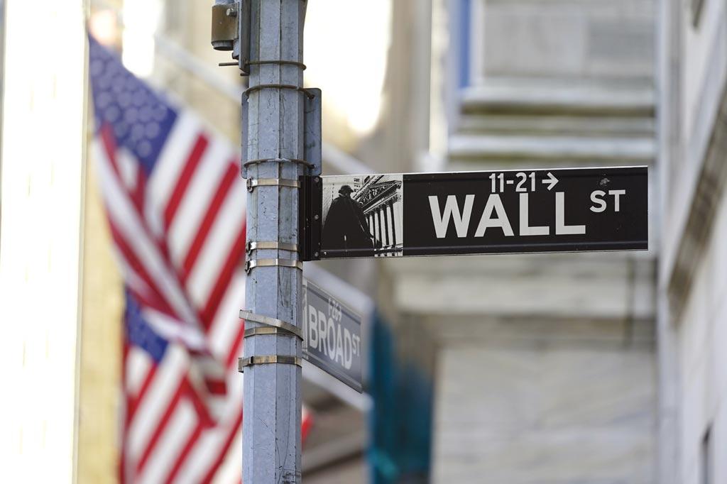 華爾街投行 接連唱空美股