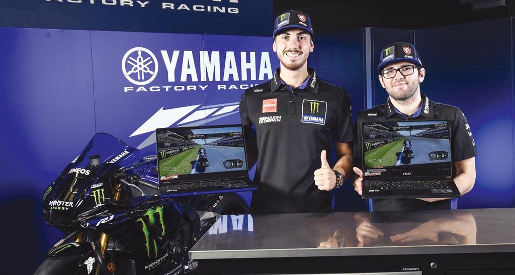 Monster Energy Yamaha MotoGP eSport Team兩名賽車手Lorenzo Daretti及Michael Amara,在Yamaha Motor Racing Srl的新合作夥伴微星MSI電競PC裝備推助下,分別於MotoGP eSport全球系列賽和新星錦標賽中拿下冠軍。圖/Yamaha Motor Racing Srl提供
