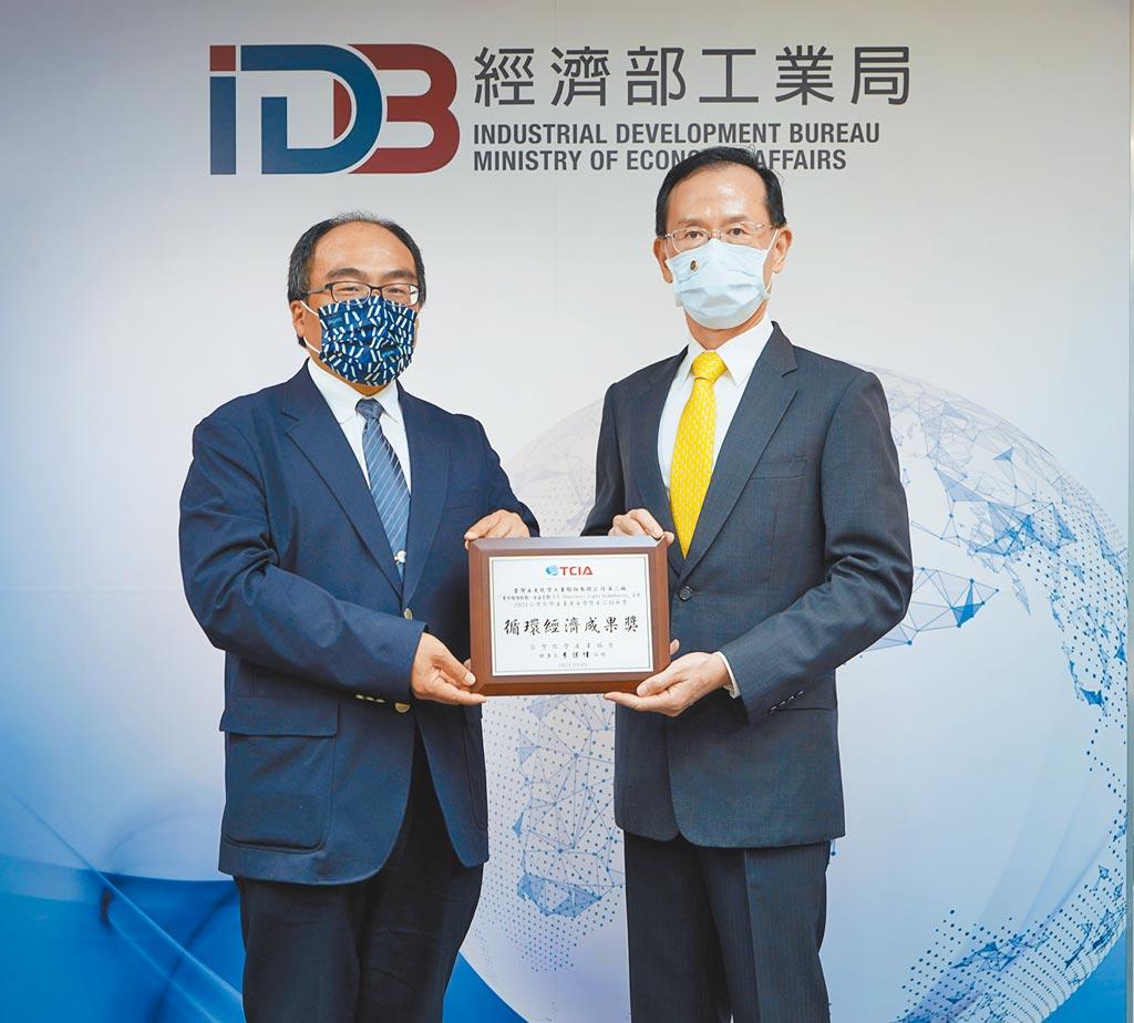 永光化學 獲循環經濟成果獎