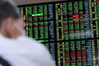 1分鐘讀財經》電子玩完了 台股資金往哪衝?外資大戶洩端倪